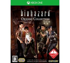 Digital Bros Resident Evil Origins Collection, Xbox One videogioco Collezione Inglese