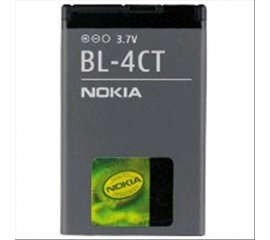 NOKIA BL-4CT BATTERIA Litio 860 mAh